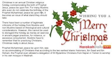 A christmas message for muslims uppercaise a christmas message from harakah m4hsunfo