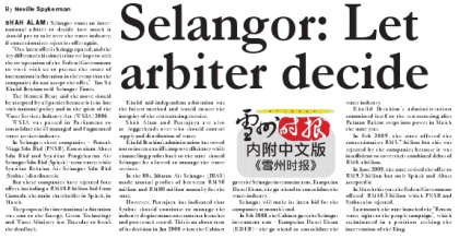 Selangor seeks arbitration on water
