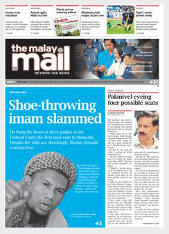 Malay Mail front page