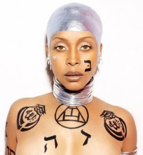 Erykah Badu uncensored