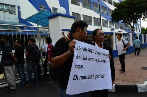 demo by penang journalists