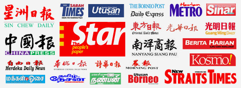 Only the Chinese-language newspapers are not politically owned