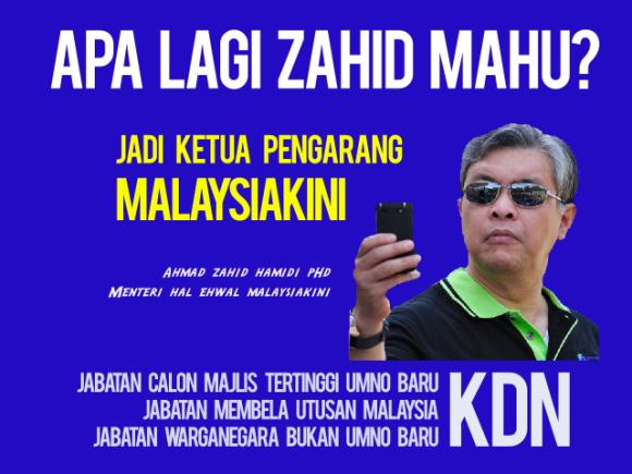 Apa Lagi Zahid Mahu?
