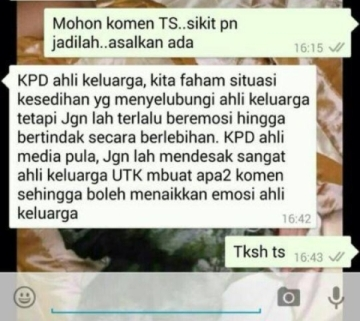 Messages between reporter and IGP
