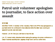 Guang Ming reporter assaulted