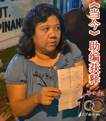 Susan Loone after her release on Thursday night. [Photo: Kwong Wah]
