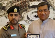 IGP stands by Saudi cop