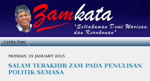 Zam says farewell to political blogging