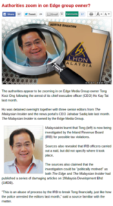Malaysiakini says the Inland Revenue is investigating Tong Kooi Ong