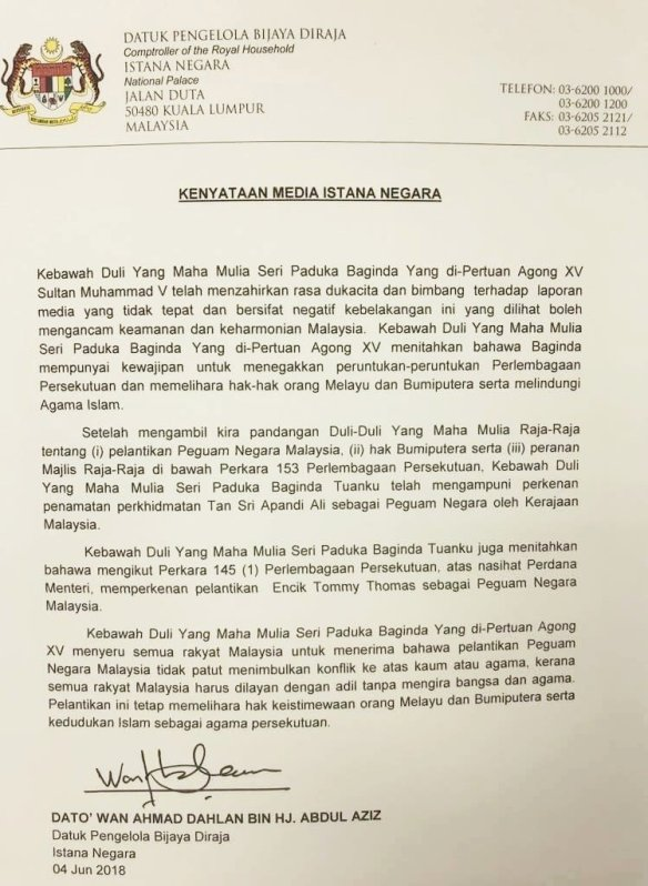 Istana Negara's statement issued after 2.30am tonight.
